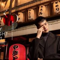 Boy's night out: Elle Men Hong Kong